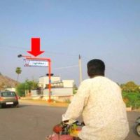 Trafficsign Tplakeroad Advertising in Krishnagiri – MeraHoarding