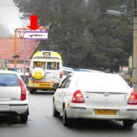 Trafficsign 7roadjunction Advertising in Dindigul – MeraHoarding