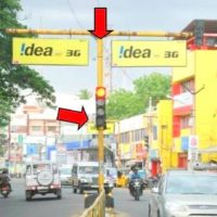 Trafficsignboards Districtcourt Advertising in Madurai – MeraHoarding