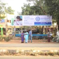 Busshelters Infantchurch Advertising in Thanjavur – MeraHoarding