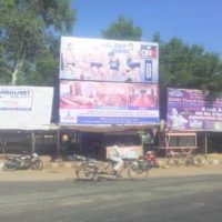 Billboards Bhawanitopcircle Advertising in Alwar – MeraHoarding