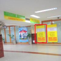 Otherooh Arrivalhallrightglass Advertising in Patna – MeraHoarding
