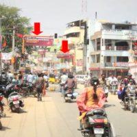 Trafficsign Annasilai Advertising in Krishnagiri – MeraHoardings