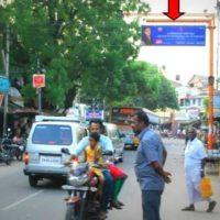 Trafficsignboards Thilagabakery Advertising in Madurai – MeraHoarding