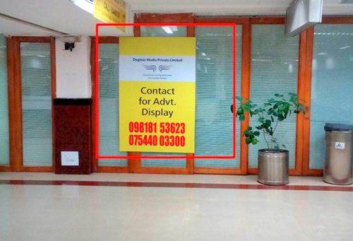 Otherooh Airportarrivalhall Advertising in Patna – MeraHoarding