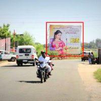 Virudhunagar Hoarding Advertising in Uppodai Bridge