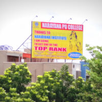 Billboards Tinfactory Advertising in Bangalore – MeraHoarding