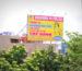 Billboards Tinfactory Advertising in Bangalore – MeraHoarding