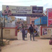 Railway Station Hoardings Advertising In Tiruvallur - Merahoardings