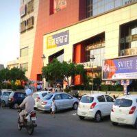 Mittal Mall Unipoles Advertising Bathinda - Punjab