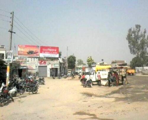 Chandigarh Road Hoardings Advertising In Punjab - Merahoardings