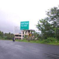 Kuttypuram Road Hoardings Advertising In Malapuram - Merahoardings