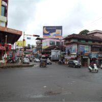 Manjerry Hoardings Advertising In Malapuram Kerala - Merahoardings