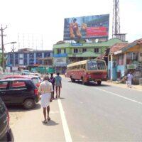 Court Jn Hoardings Advertising In Malapuram - Merahoardings