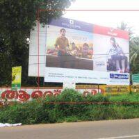Ezhukone Hoardings Advertising in Kollam - Merahoardings