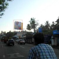 Attingal Hoardings Advertising, Hoardings in Trivandrum - Merahoardings
