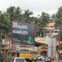 Nalanchira Hoardings Advertising Trivandrum in Kerala - Merahoardings