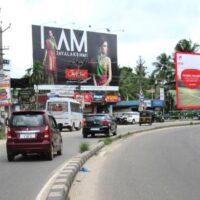 Hoardings Nalanchira, Trivandrum Hoardings Kerala - Merahoardings