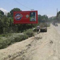 Unipoles Galender Chowk Advertising Srinagar – MeraUnipoles Advertisings In Jammu And Kashmir – Mera Unipoles