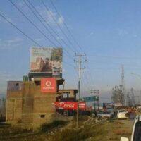 Unipoles Narbal Advertising Srinagar - MeraUnipoles Advertisings In Jammu And Kashmir – Mera Unipoles