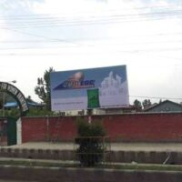 Womens Degree College, Srinagar Unipoles Jammu And Kashmir