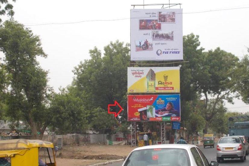 Airportroad FixBillboards Advertising in Ahmedabad – MeraHoarding