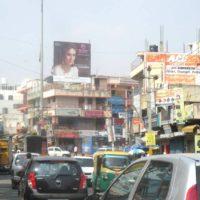 Nagarabhavi Hoardings Advertising in Bangalore – MeraHoardings