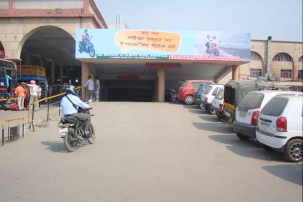 Otherooh Entrance Advertising in Amritsar – MeraHoardings