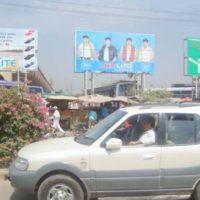 Sangamcinema Hoardings Advertising in Amritsar – MeraHoardings
