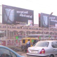 Billboards Trmlexit Advertising in Amritsar – MeraHoardings