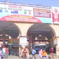 Entranceterminal Hoardings Advertising in Amritsar – MeraHoardings