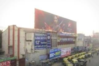 Bhagwantalkies Hoardings Advertising in Agra – MeraHoardings