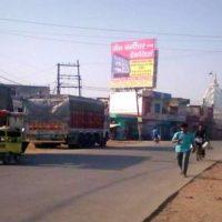 Ghantagharxing Hoardings Advertising in Hathras – MeraHoardings