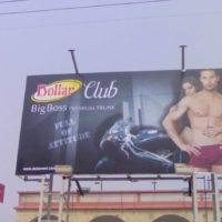 Fixbillboards Sangamcinema Advertising in Amritsar – MeraHoardings