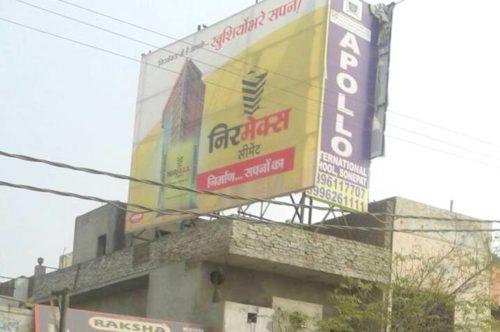 Ambalamainrd Hoardings Advertising in Ambala – MeraHoardings