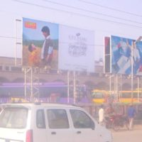 Fixbillboards Trmlgtroadway Advertising in Amritsar – MeraHoardings