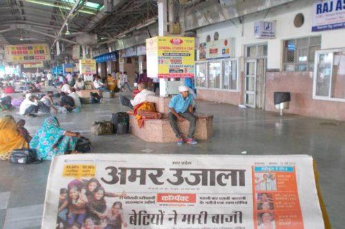Otherooh Ironpillar Advertising in Allahabad – MeraHoardings