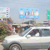 Fixbillboards Sangamcinemaopp Advertising Amritsar – MeraHoardings