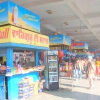 Otherooh Shoppanel Advertising in Amritsar – MeraHoardings