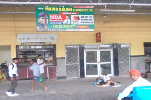 Otherooh Prayagstation Advertising in Allahabad – MeraHoardings