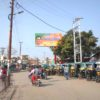Advertising in dehradun,Hoarding ads in yatra-bus-stand,Hoardings advertising in dehradun,Hoardings in dehradun,Hoarding ads in dehradun