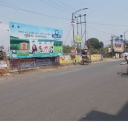 outdoor Hoarding in haridwar, Hoarding media,Hoarding in haridwar,online Outdoor Advertising,Outdoor Advertising