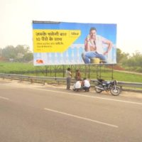 Advertising in meerut,Hoarding ads in sakoti-flyover,Hoardings advertising in meerut,Hoardings in meerut,Hoarding ads in meerut