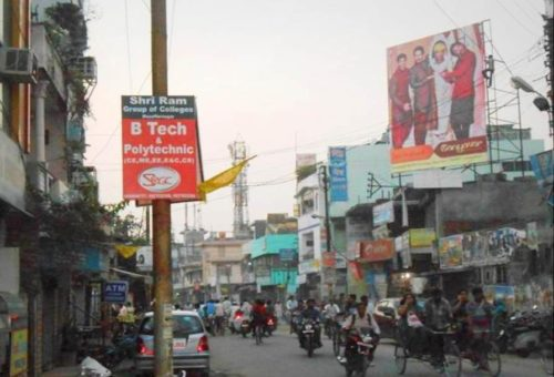 Hoardings advertising cost in Hyderabad,Hoarding ads in Saket ansari road,hoarding in hyderabad,hoarding ads cost in Saket ansari road,Hoarding advertising