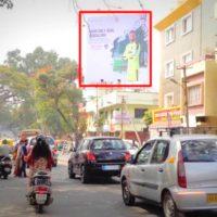Hoarding Ads in Maruthi Seva Nagar | Bangalore Hoardings