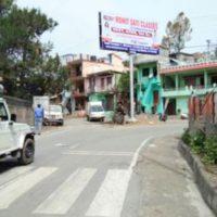 Hoarding Advertising in Laxmeshwar Tiraha, hoarding advertising in Almora, hoardings cost in Almora, hoardings cost in Uttarakhand, Outdoor advertising in Almora.