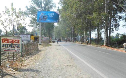 Hoarding Advertising in Dainik Jagran, Hoarding Advertising in Uttarakhand, hoarding advertising in Nainital, Hoardings in Nainital, outdoor advertising in Nainital