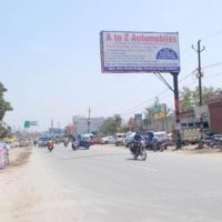 Hoarding Advertising in Rampur Chungi, Hoarding Advertising in Uttarakhand, hoarding advertising in Haridwar, Hoardings in Haridwar, outdoor advertising in Haridwar