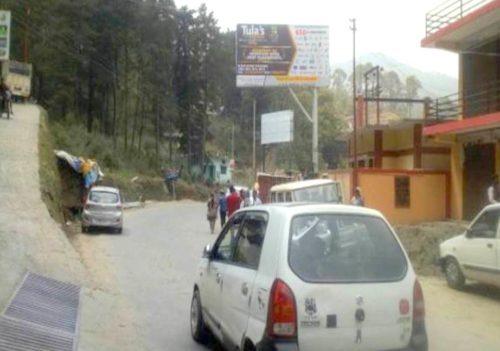 Hoarding Advertising in Bhowali Entrance, Hoarding Advertising in Uttarakhand, hoarding advertising in Nainital, Hoardings in Nainital, outdoor advertising in Nainital