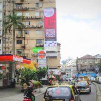 Hoarding Ads in Kemps Corner | Mumbai Hoardings